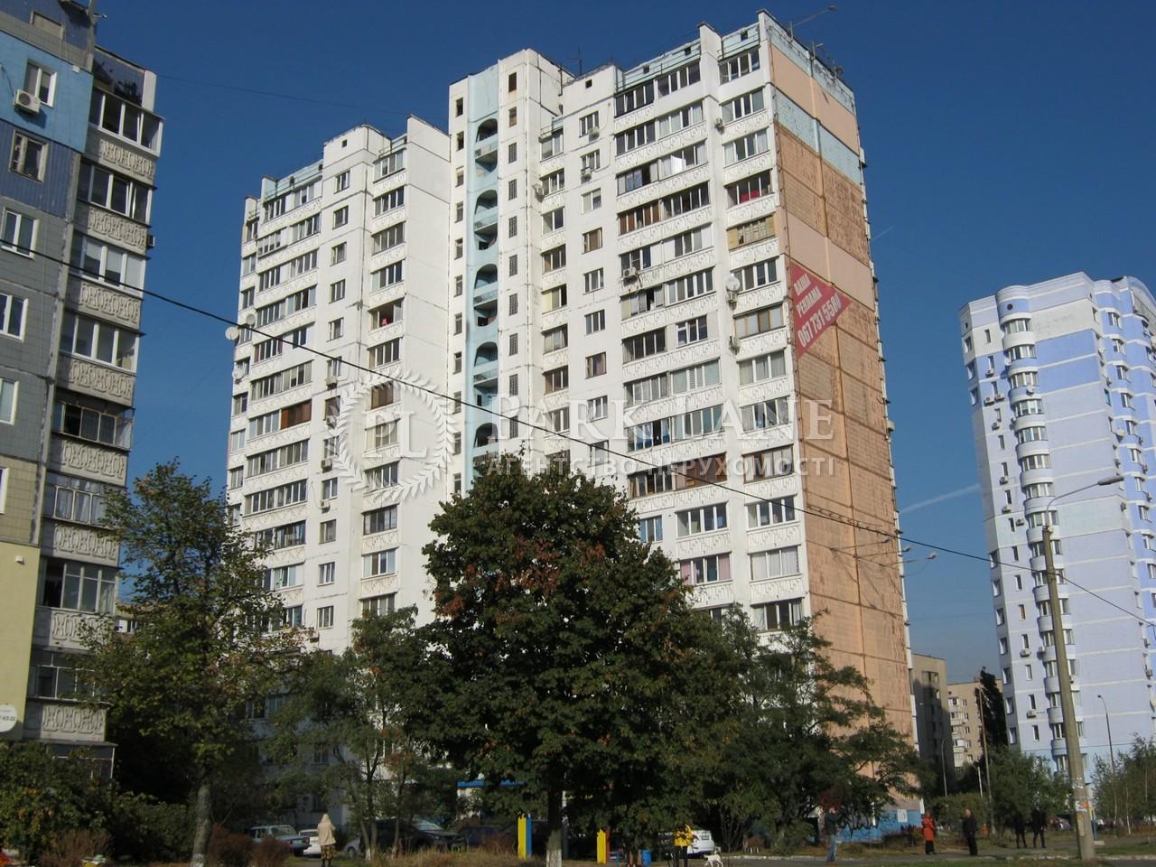 Квартира Бажана Николая просп., 7, Киев, B-97253 - Фото 14