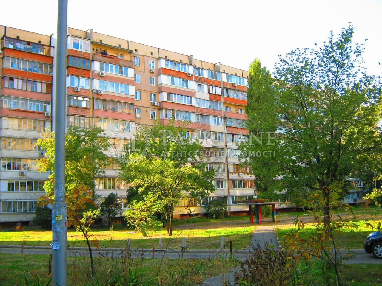 Квартира Бажана Николая просп., 7а, Киев, H-48905 - Фото 7