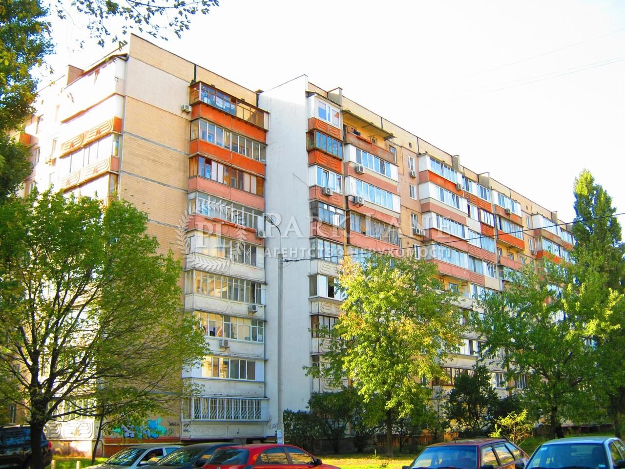 Квартира Бажана Николая просп., 7а, Киев, H-48905 - Фото 8