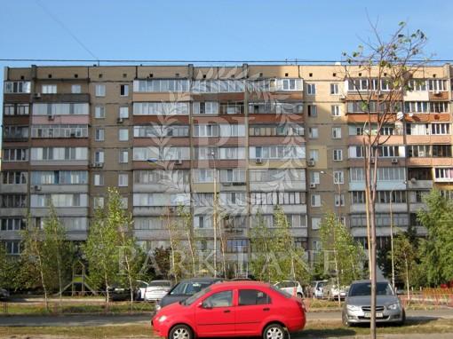 Apartment Bazhana Mykoly avenue, 7а, Kyiv, F-43357 - Photo