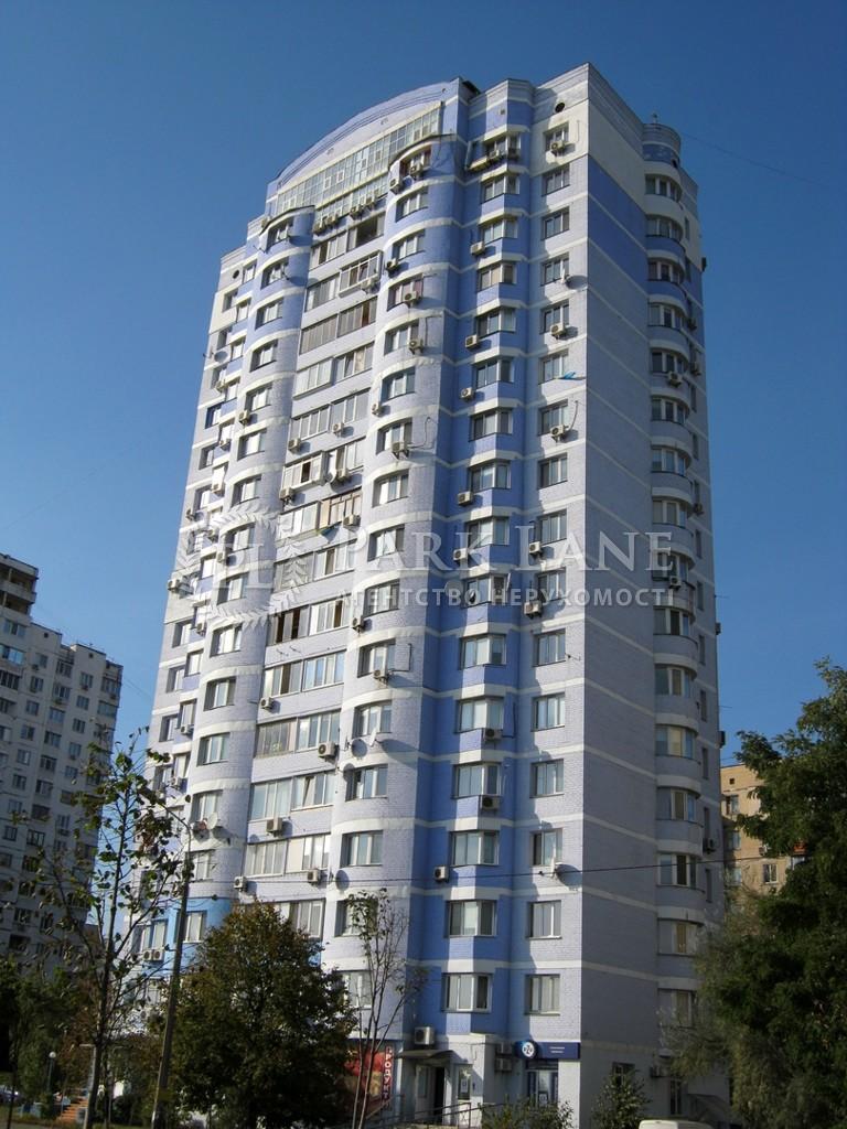Квартира Бажана Миколи просп., 7ж, Київ, L-26562 - Фото 10