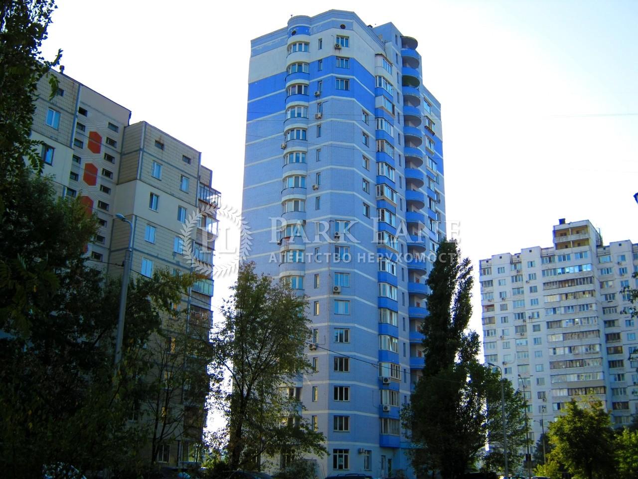 Квартира Бажана Миколи просп., 7ж, Київ, L-26562 - Фото 12