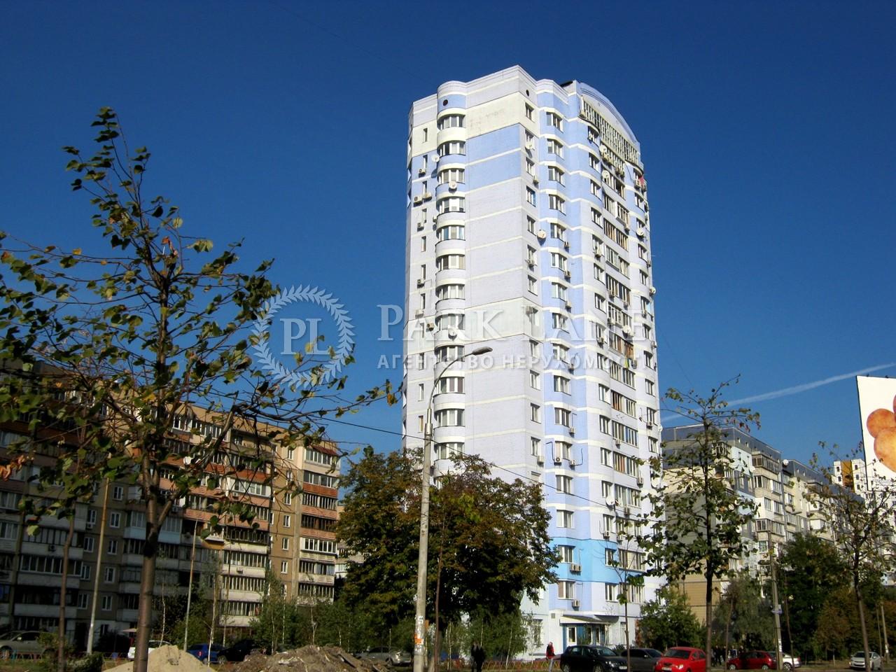 Квартира Бажана Миколи просп., 7ж, Київ, L-26562 - Фото 1
