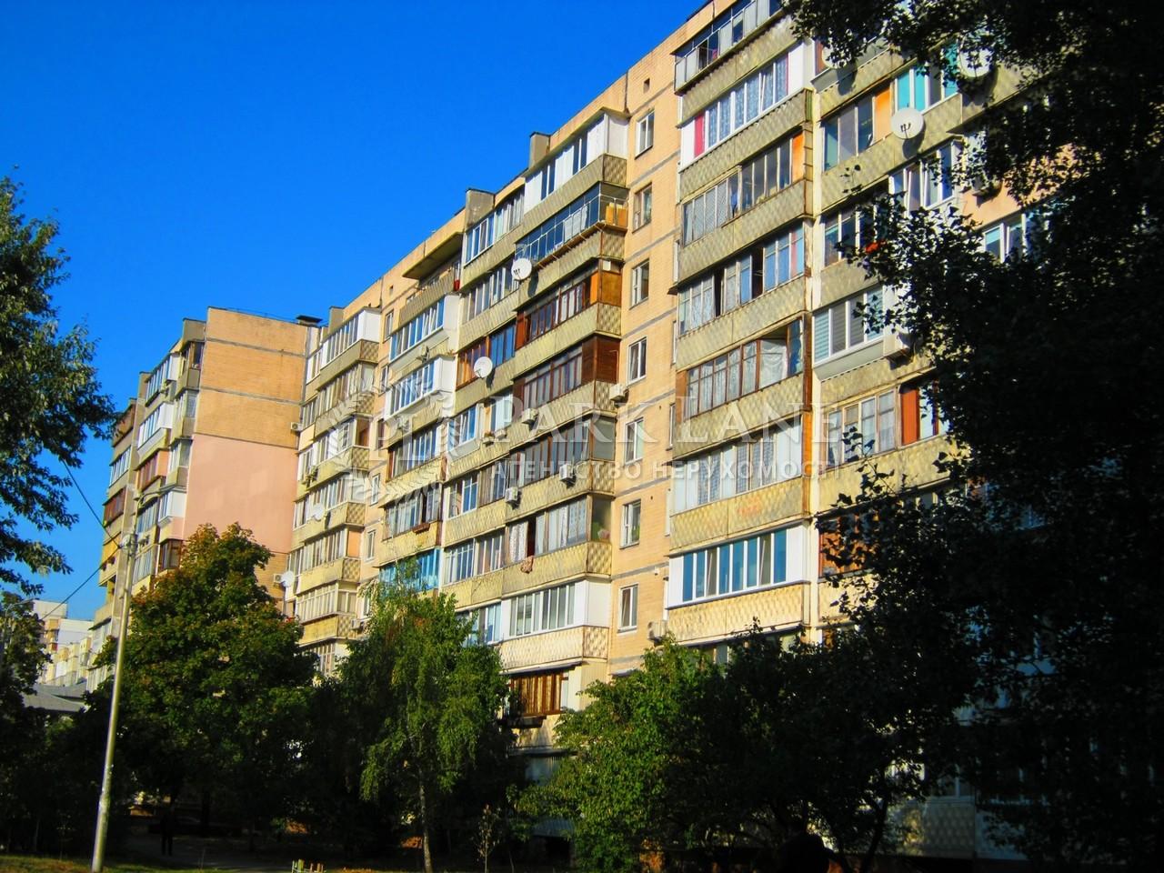 Квартира Бажана Николая просп., 9б, Киев, Z-733770 - Фото 2