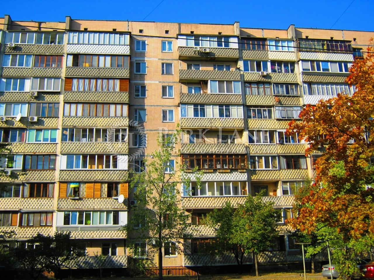 Квартира Бажана Николая просп., 9б, Киев, Z-733770 - Фото 1