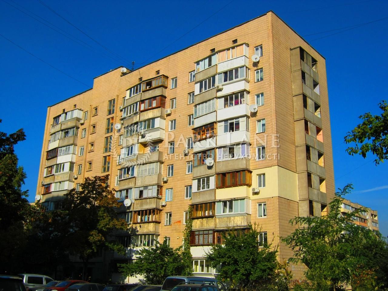 Квартира Бажана Николая просп., 9г, Киев, Z-796250 - Фото 1