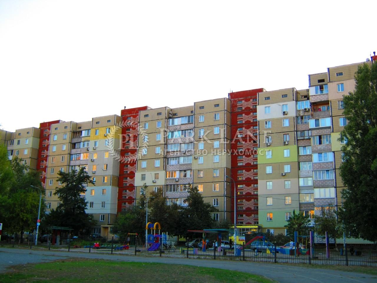 Квартира ул. Ревуцкого, 35, Киев, K-31831 - Фото 3