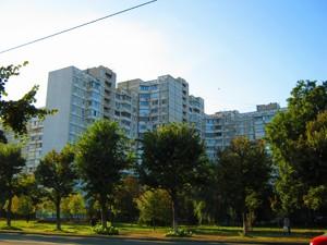 Коммерческая недвижимость, N-18896, Харьковское шоссе, Дарницкий район