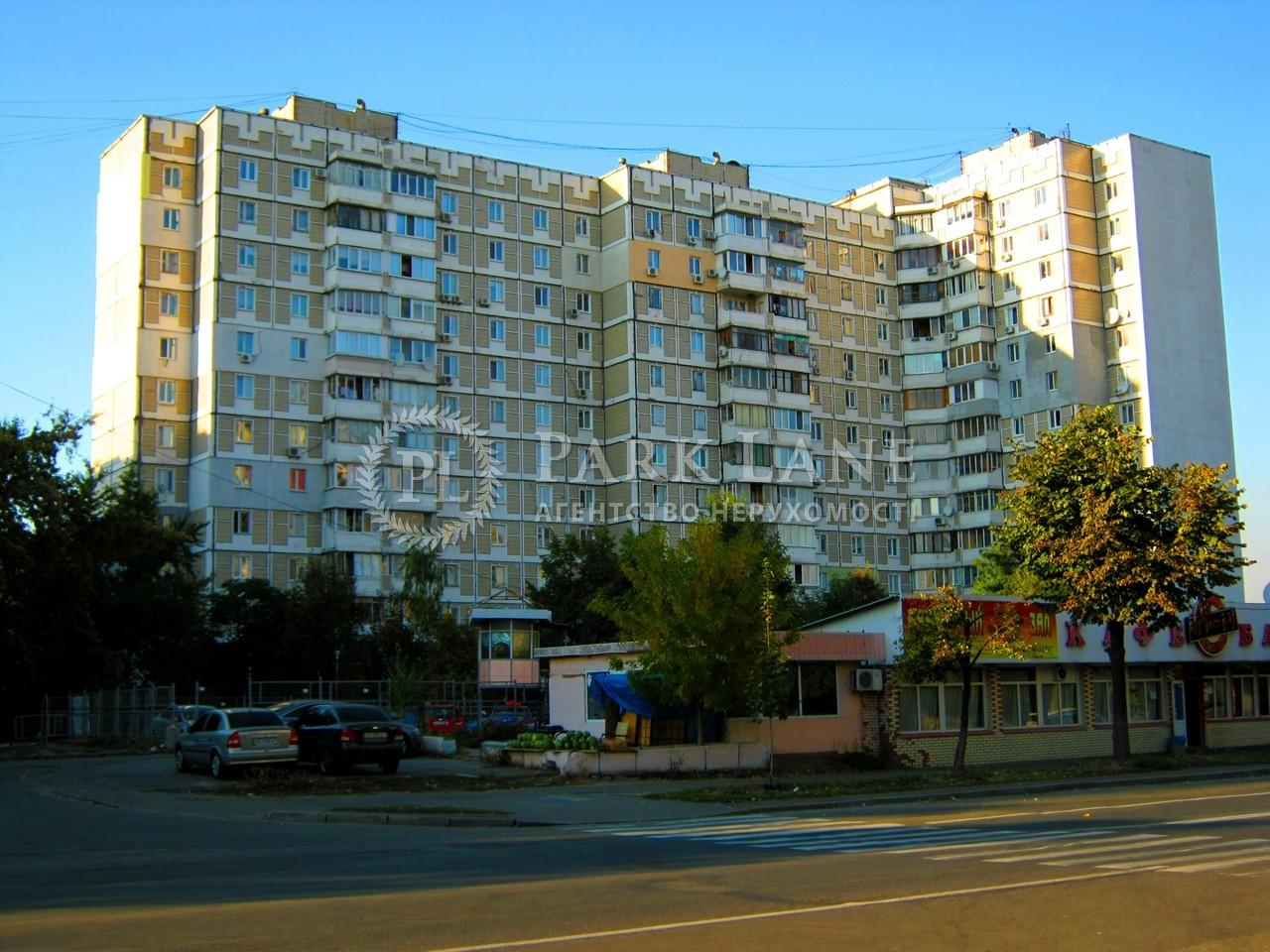 Квартира Харьковское шоссе, 180/21, Киев, Z-582526 - Фото 23