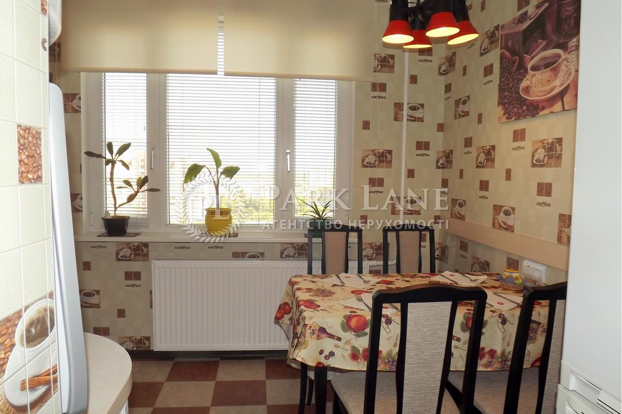 Квартира J-15045, Маяковского Владимира просп., 4в, Киев - Фото 16