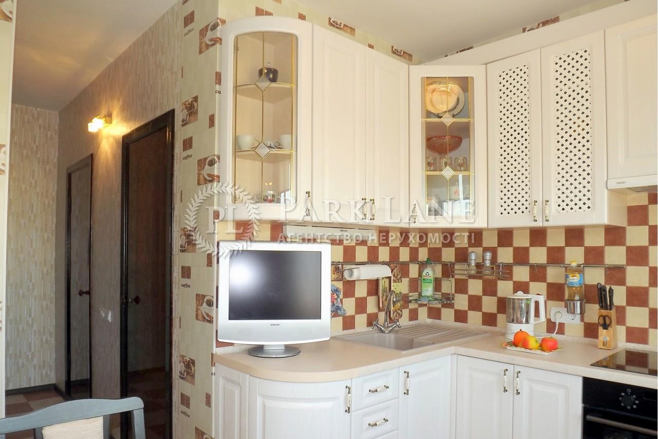 Квартира J-15045, Маяковского Владимира просп., 4в, Киев - Фото 19