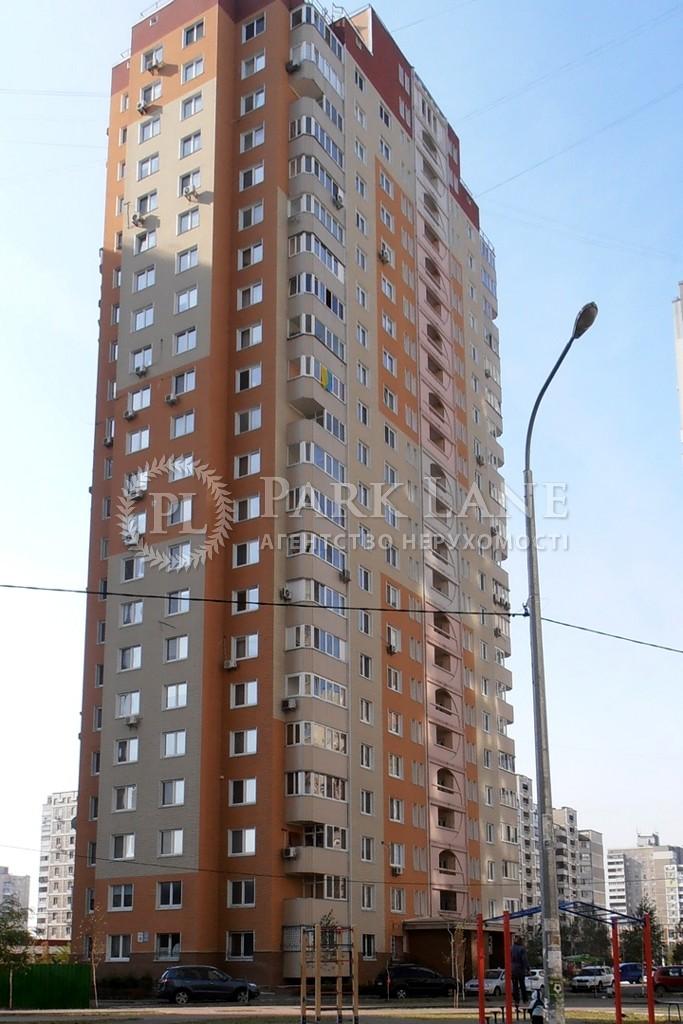 Квартира ул. Лаврухина, 10, Киев, J-30502 - Фото 8