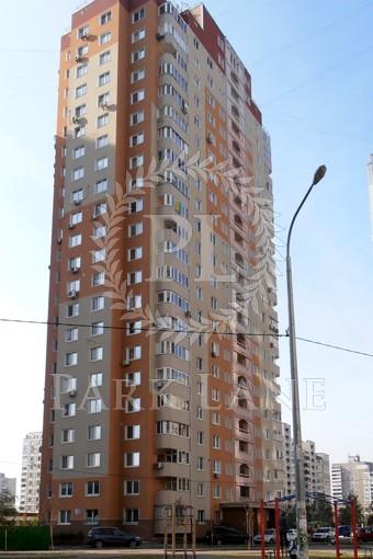 Квартира, Z-586494, 10