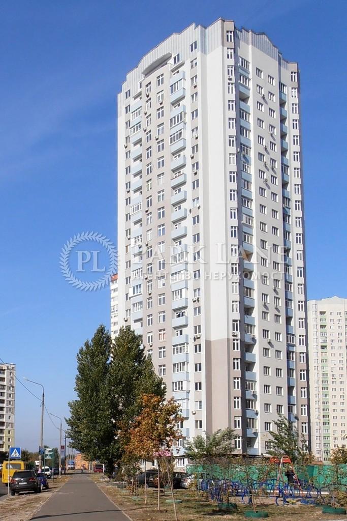 Квартира ул. Лаврухина, 12, Киев, A-98718 - Фото 1
