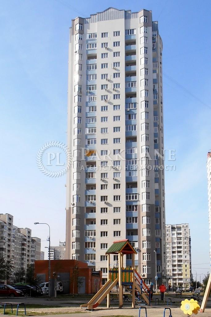 Квартира ул. Лаврухина, 12, Киев, A-98718 - Фото 14