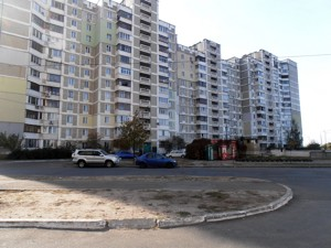 Квартира Z-183104, Лаврухіна, 15/46, Київ - Фото 3