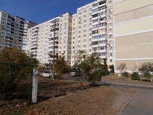 Квартира Z-183104, Лаврухіна, 15/46, Київ - Фото 2