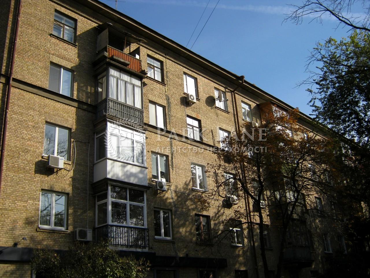 Офис, ул. Московская, Киев, Z-667820 - Фото 1