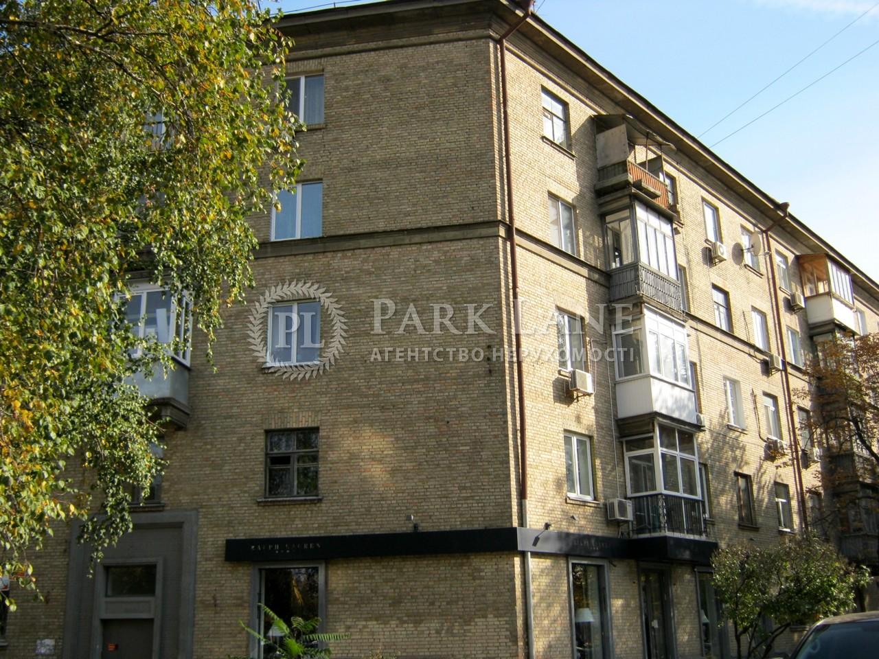 Офис, ул. Московская, Киев, Z-667820 - Фото 4