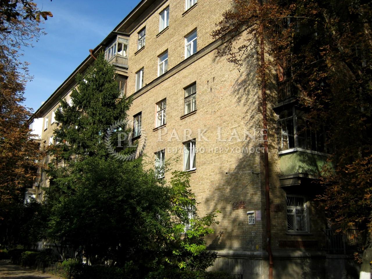 Офис, ул. Московская, Киев, Z-667820 - Фото 3