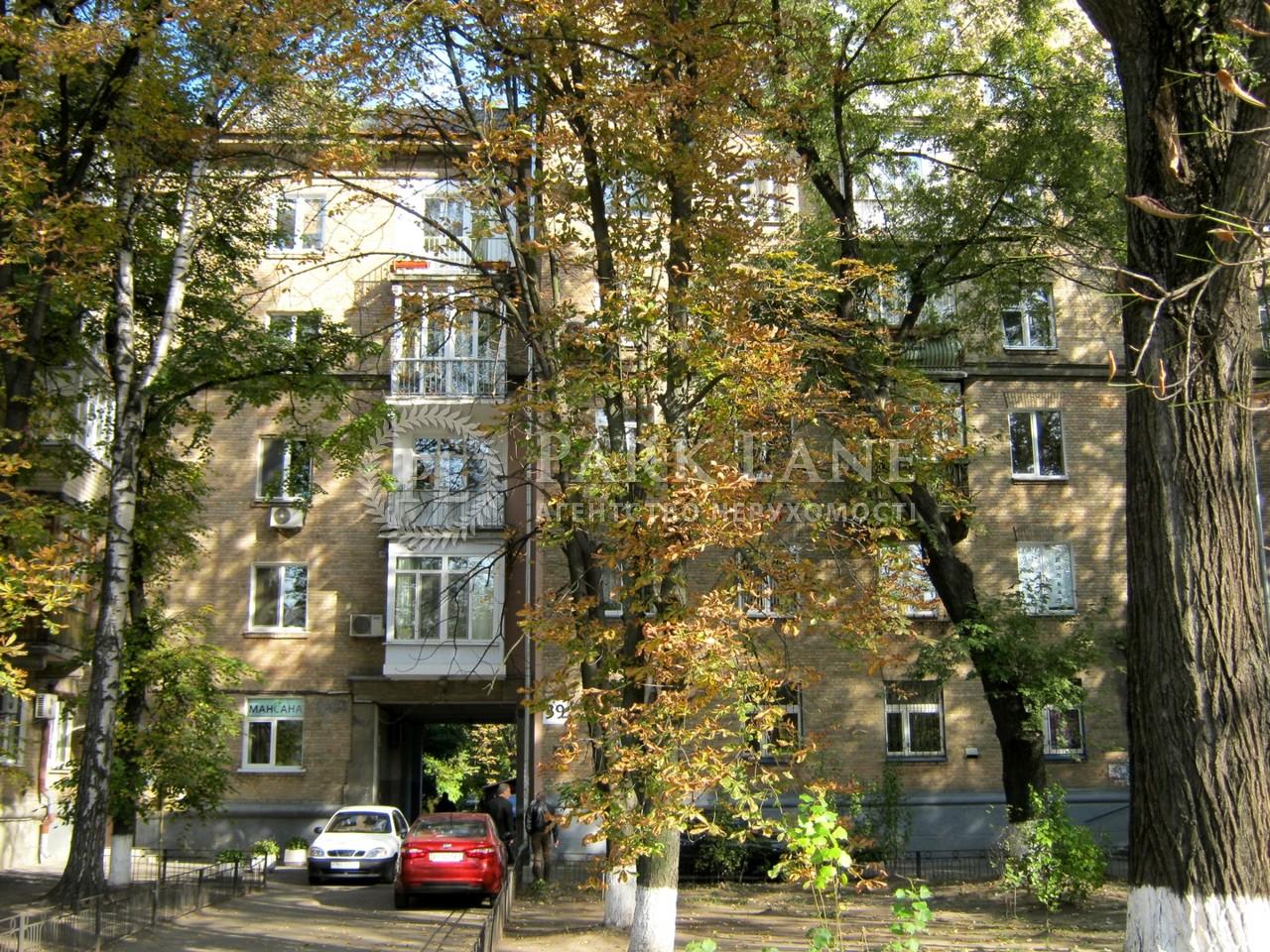 Нежилое помещение, ул. Московская, Киев, Z-518069 - Фото 8