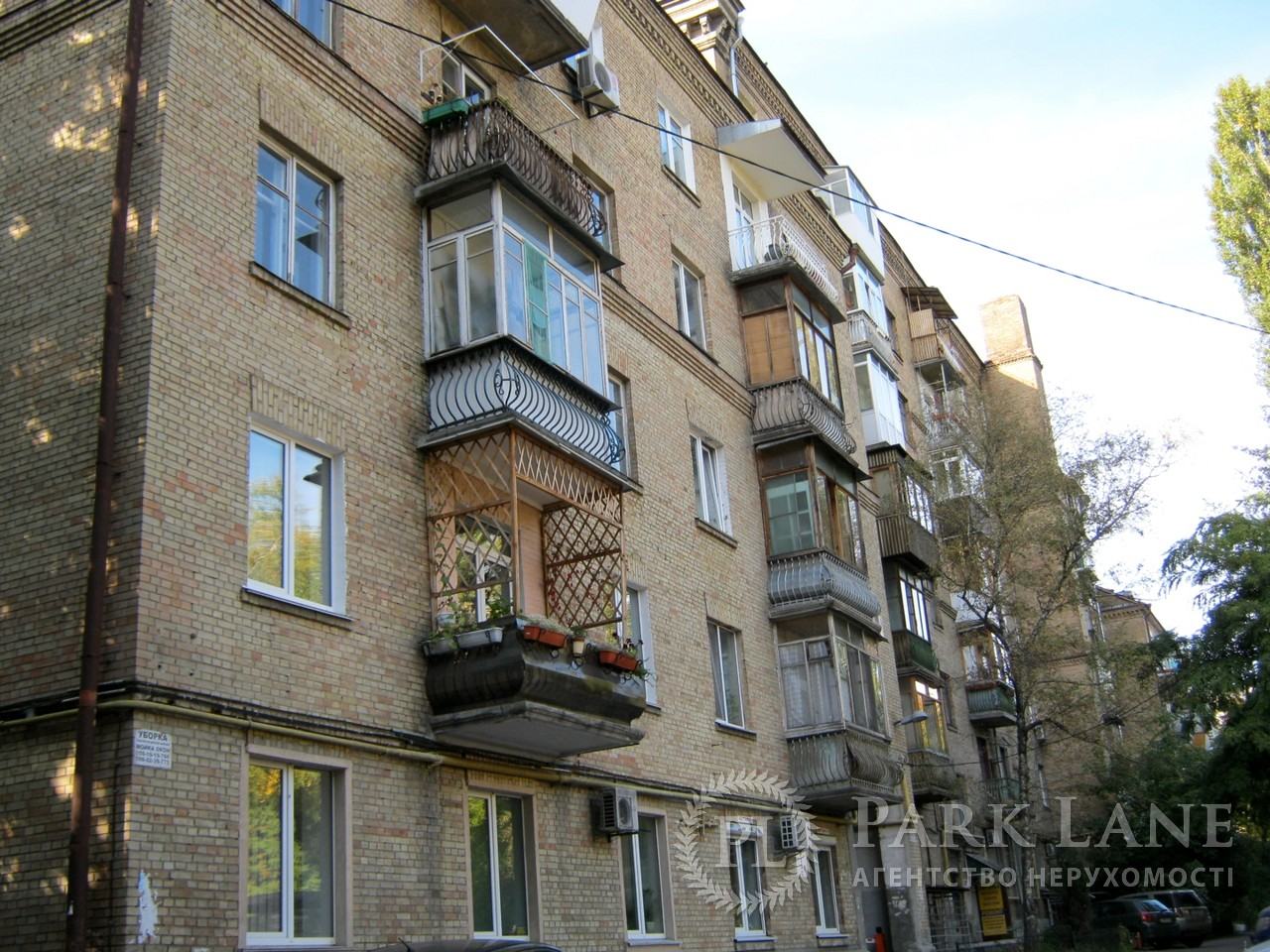 Нежилое помещение, ул. Московская, Киев, Z-518069 - Фото 7