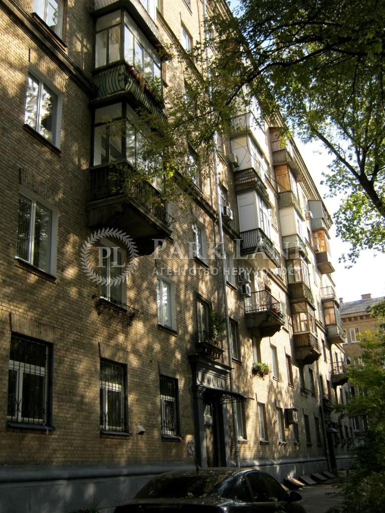 Нежилое помещение, ул. Московская, Киев, Z-518069 - Фото 1