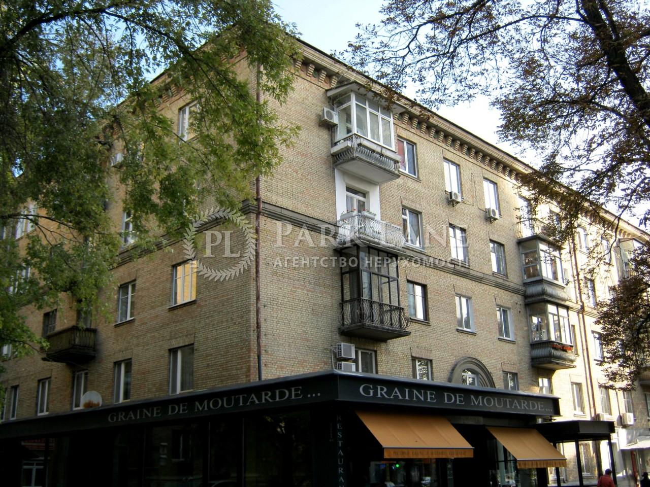 Квартира ул. Московская, 41/8, Киев, K-31878 - Фото 11