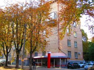Квартира Z-631111, Московская, 41/8, Киев - Фото 3