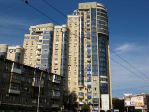 Коммерческая недвижимость, Z-116771, Московская, Печерский район