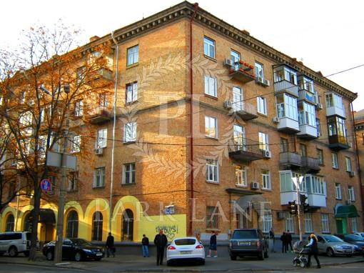 Квартира Цитадельная, 6/8, Киев, R-17905 - Фото