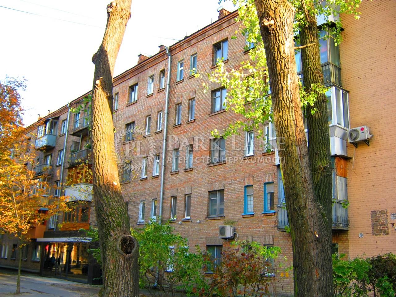 Квартира ул. Цитадельная, 9, Киев, L-24492 - Фото 13