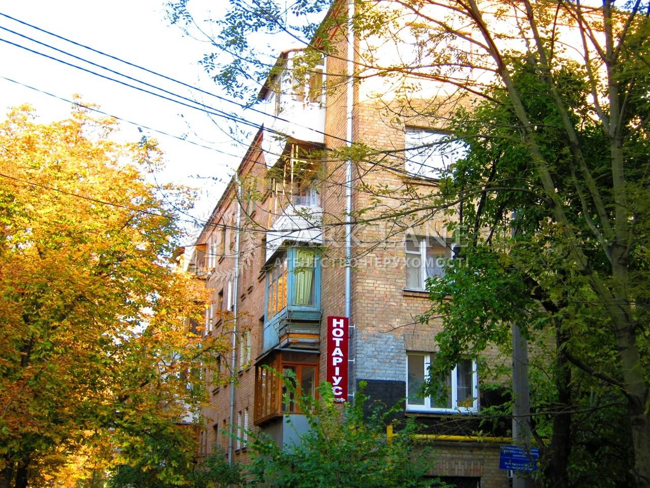 Квартира ул. Цитадельная, 9, Киев, L-24492 - Фото 1