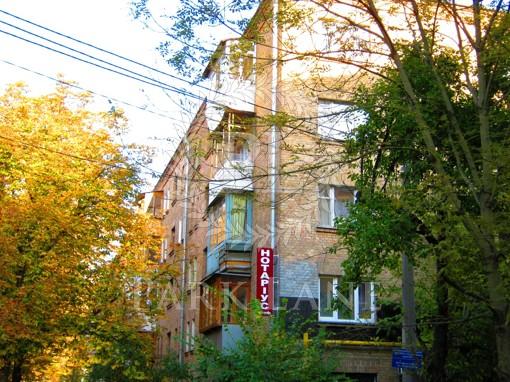 Нежитлове приміщення, Цитадельна, Київ, Z-586815 - Фото