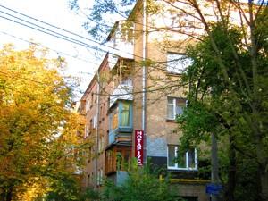 Коммерческая недвижимость, Z-230613, Цитадельная, Печерский район
