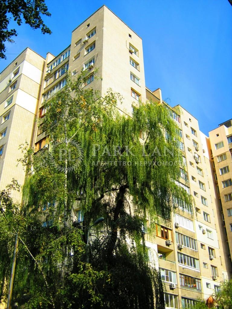 Квартира ул. Емельяновича-Павленко Михаила (Суворова), 11, Киев, R-6851 - Фото 1