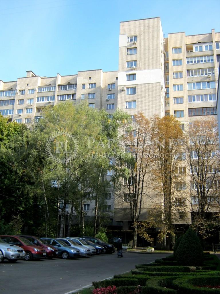 Квартира ул. Емельяновича-Павленко Михаила (Суворова), 13, Киев, C-57758 - Фото 1