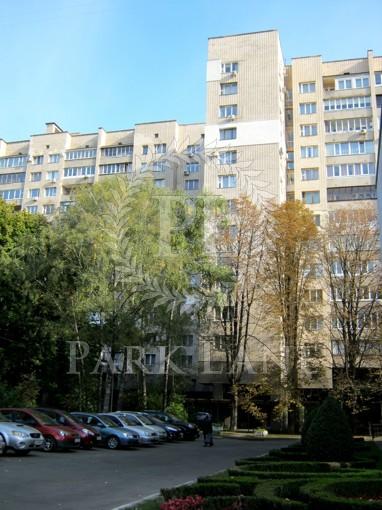 Квартира, X-4853, 13