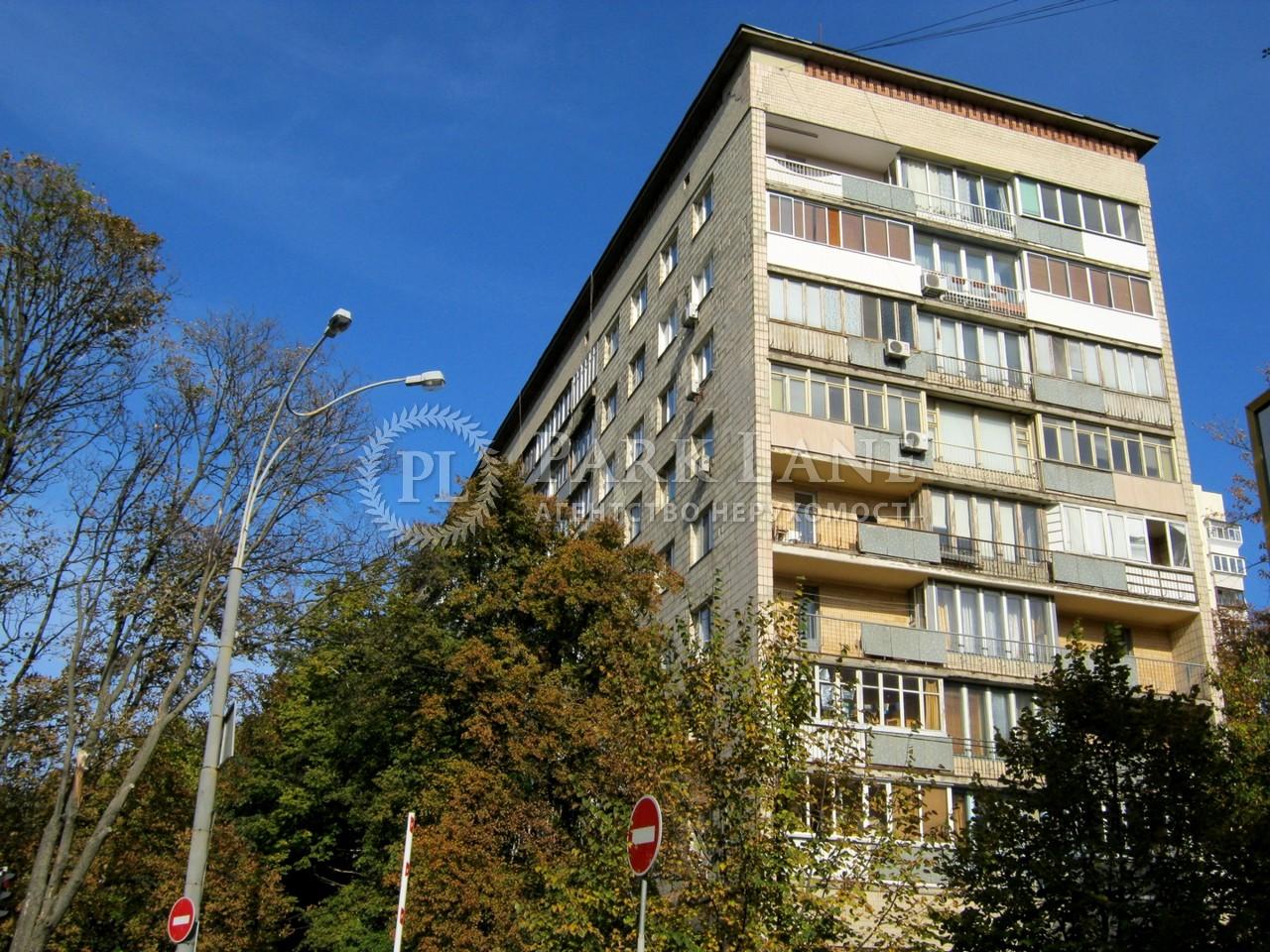 Квартира ул. Емельяновича-Павленко Михаила (Суворова), 19, Киев, R-10449 - Фото 1