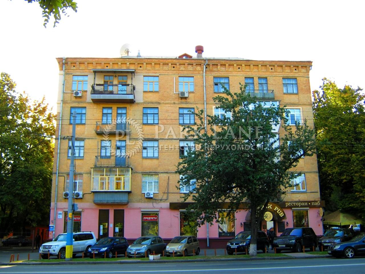 Квартира ул. Лаврская, 6, Киев, R-13575 - Фото 3