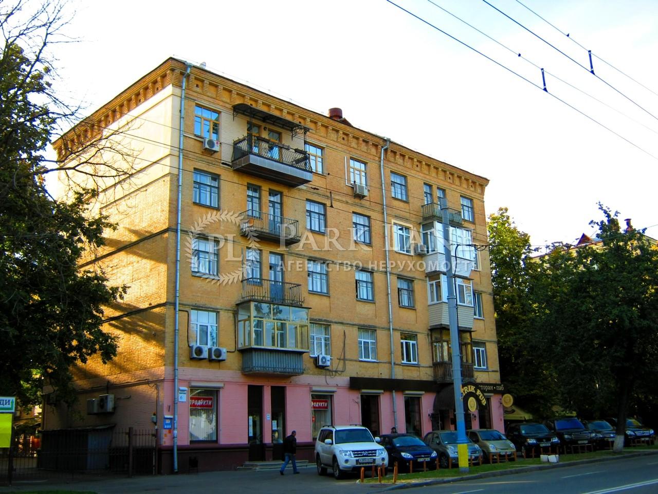 Квартира ул. Лаврская, 6, Киев, R-13575 - Фото 1