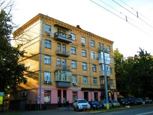 Квартира I-31421, Лаврская, 6, Киев - Фото 2