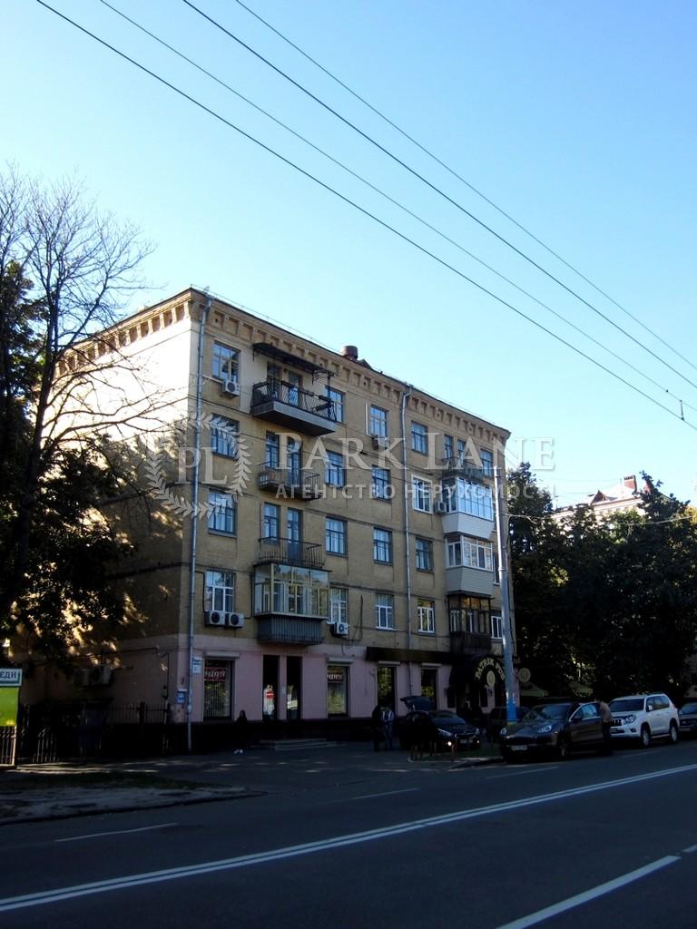 Квартира ул. Лаврская, 6, Киев, R-13575 - Фото 2