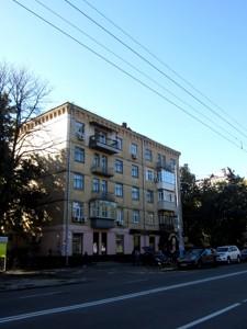 Квартира I-31421, Лаврская, 6, Киев - Фото 3