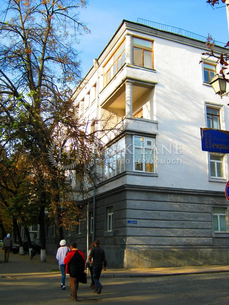 Квартира вул. Лаврська, 7, Київ, N-8702 - Фото 1