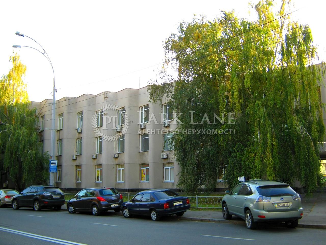Офис, Лаврская, Киев, B-99132 - Фото 1