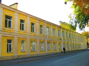 Коммерческая недвижимость, B-99128, Лаврская, Печерский район