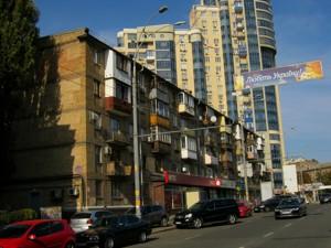 Коммерческая недвижимость, I-27545, Генерала Алмазова (Кутузова), Печерский район