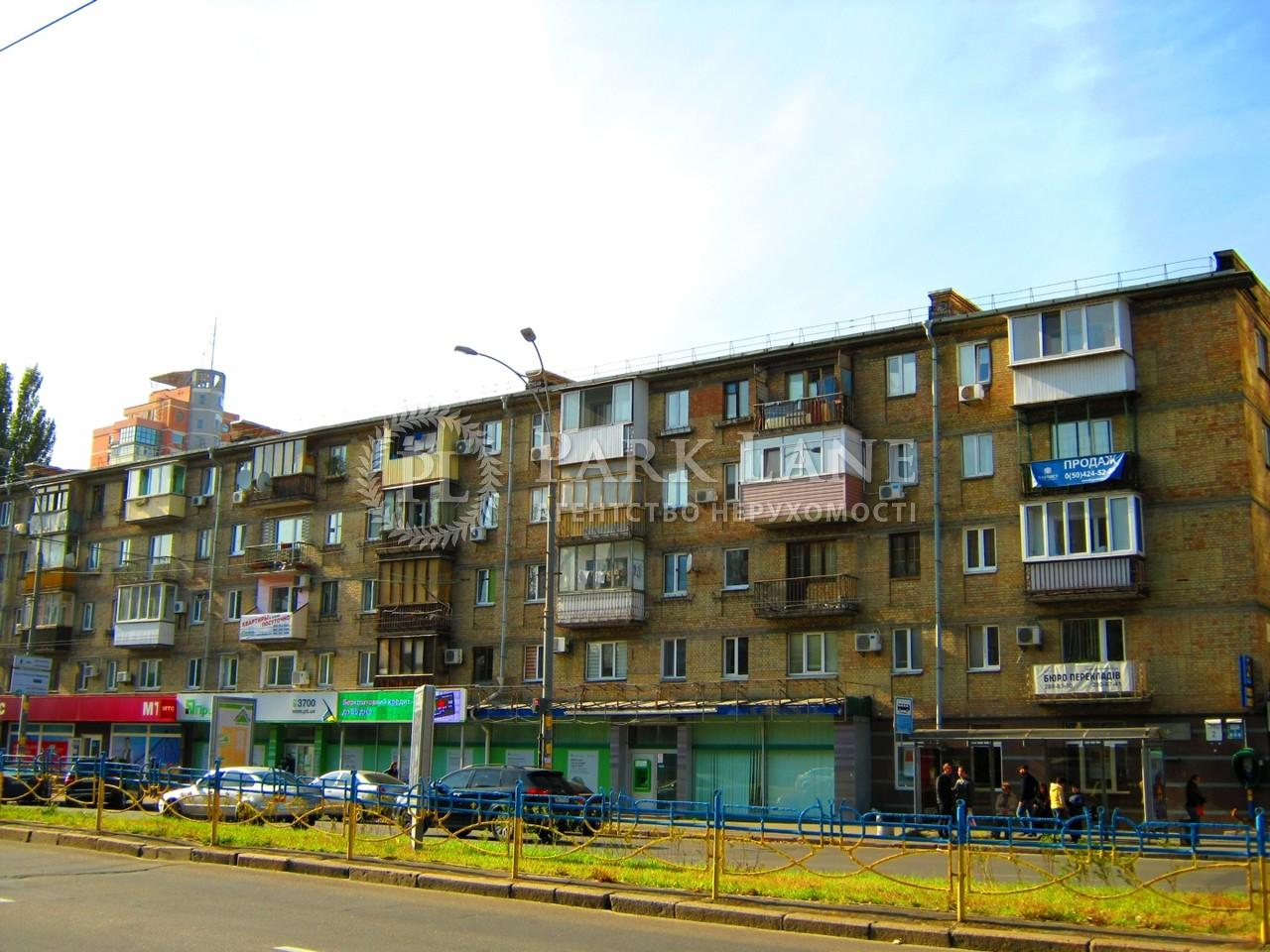 Нежилое помещение, ул. Генерала Алмазова (Кутузова), Киев, I-27961 - Фото 20