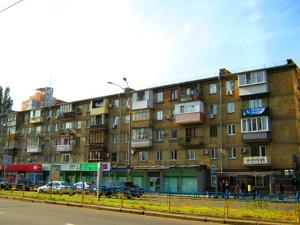 Нежилое помещение, I-27961, Генерала Алмазова (Кутузова), Киев - Фото 2